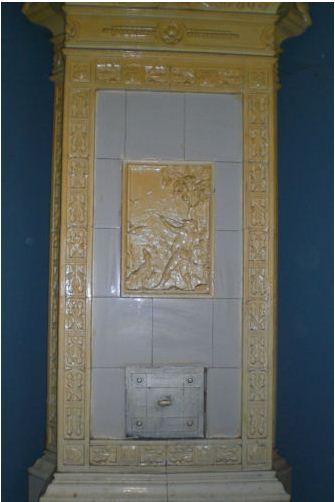 bau de forum kamin und kachelofen 11801 lackfarbe. Black Bedroom Furniture Sets. Home Design Ideas